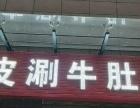 宝平路高第居门面房 其他租 80平米送80平方