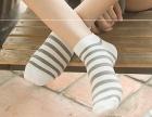 说乾美袜业是骗子的人 别逗了 乾美袜业不是骗子