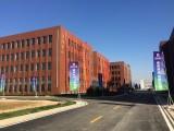 科技园厂房 研发楼 实验基地招商 证件齐全