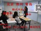 秦皇岛十大微整形排行榜-秦皇岛专业微整形培训中心