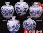 1斤装陶瓷酒坛子生产厂家 定做5斤陶瓷酒瓶