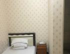 湖南工业职业技术学院西门晚安家庭旅馆入住每天40元