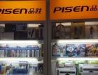南阳品胜电玩 索尼PS4游戏机二手九成新,标配全套