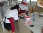 南通元趣烘焙培训有哪些特色?