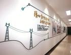 镇江展示空间设计制作镇江公司企业文化环境创建制作