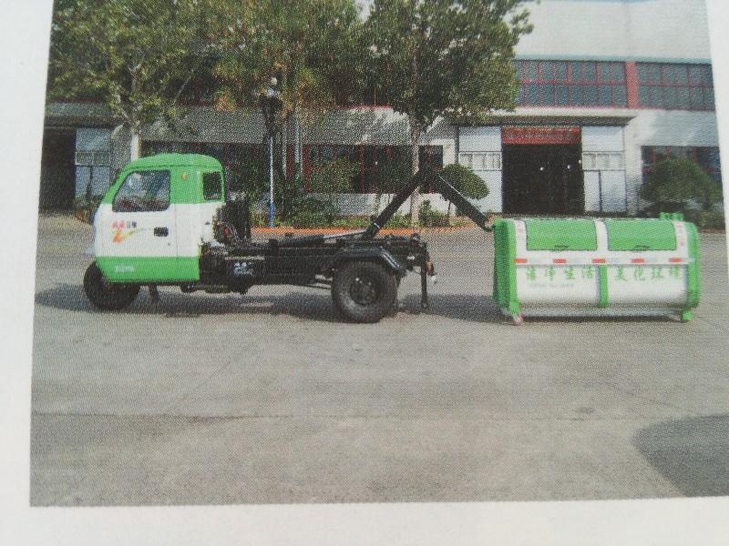 北京哪里卖柴油三轮车