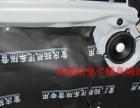 宝马汽车加装原厂哈曼卡顿音响喇叭 重庆壹捷宝马汽车改装音响