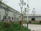 带电厂热蒸汽的工业园新厂房对外招租