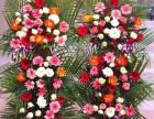 婚车车头花 新娘手捧花 胸花 手腕花 婚礼现场鲜花布置