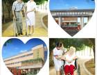 北京市西城区敬老院哪家专业普亲养老院