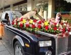 大连雪佛兰科鲁兹婚车_7月结婚雪佛兰科鲁兹做婚车