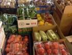 郑州无公害蔬菜精品箱