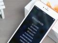 分期付款购苹果6S/6P三星华为小米魅族等,0利息无需信用卡