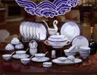 高档家用陶瓷餐具,景德镇餐具生产厂家,礼品餐具价格