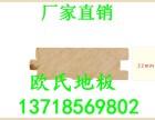 运动实木地板价格表 运动实木地板施工