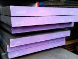 家用电器外壳模具模架 钢材1.2311大板硬度性能成分