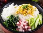 米高林铁板厨房餐饮界的新宠儿 市场前景大经营方式灵活