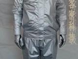 优质UV防护服选择WKM-1大功率UV防护服