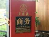 五粮液商务酒全国招商中心