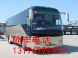 客车 淮安到本溪客车大巴车 发车时刻表 几小时到 多少钱