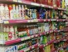 五万元超低价转让七里河畔营业中超市