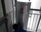 格力空调 美的空调 空气能热水 中央空调 地暖