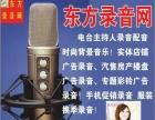 义务小商品超市促销男女版通用广播录音配音低价下载