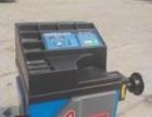 子母大剪 最新四轮定位仪 扒胎机 平衡机 低价出售