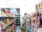 个人 大悦城天龙家园内超市便利店出兑生意转让