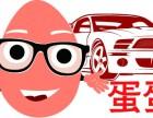 同是低首付,租赁模式和售车模式谁更有优势?