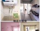 龙江日租房家庭式旅馆