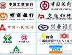 天津房产抵押贷款最高额度1000万