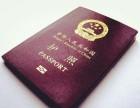 刚刚办了个护照,请问可以去香港,澳门吗