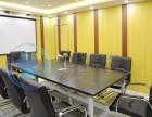 大小型培训室出租-会议室招租