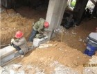 唐山专业楼板裂缝加固墙体拆除加固公司-地基基础加固