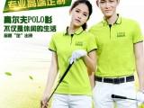 广州天河区文化衫工作服团体服西服广告衫志愿者马甲订做