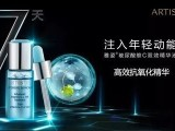郑州安利专卖店在哪里 郑州安利产品送货电