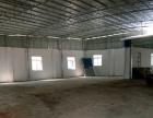 500平米 仓库、厂房招租或合作、具体面议