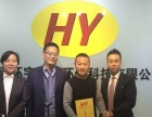 北京环宇百邦家政保洁加盟 教您怎么开家政服务公司