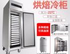 圣托广东佛山风冷饼盘柜四门冰箱商用无霜甜品蛋糕面团柜