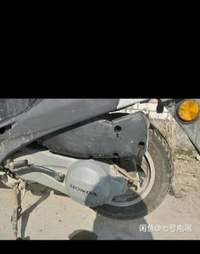 新大洲本田茜茜公主125大踏板 摩托车