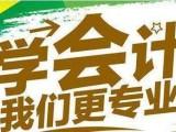 广州海珠区好的会计培训中心推荐