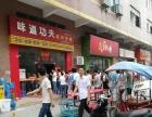 个人B福永3000+营业额工厂出口旁自选快餐店转让