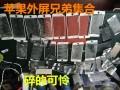松江区oppo手机维修维修中心