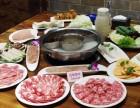 重庆德庄火锅店加盟需要多少钱
