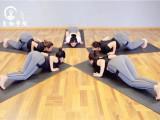 自贡高级瑜伽教练考证机构,短期速成为您量身制定职业规划欢迎来
