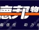 金泽镇德邦行李电器电瓶车托运6998 1799青浦区托运公司