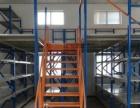 麻城厂价直销定做仓储货架各种商用展柜 超市货架等