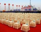 林州地区出租:桌子,椅子,帐篷,隔离带,铁马,启动球
