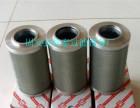 廠家生產銷售EF-液壓濾芯